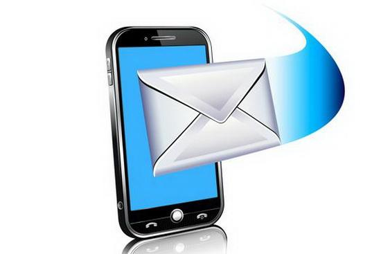 Отчёт «Последние SMS»