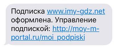moy-m-portal.ru