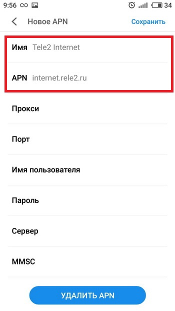 Internet Tele2