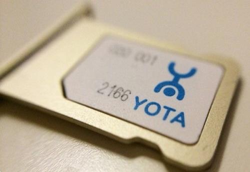 5 способов определения своего номера на симке Yota