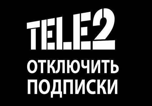 Отключение платных подписок на Теле2
