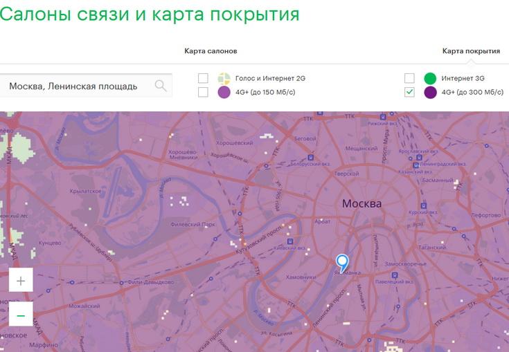 Карта покрытия оператора МегаФон