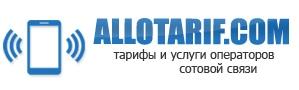 Allotarif.com